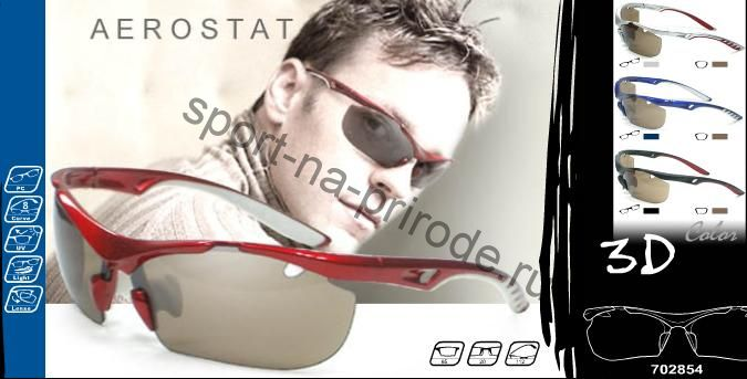 Очки спортивные AEROSTAT