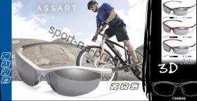 Очки спортивные ASSART металлик