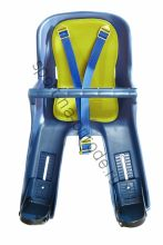 Кресло детское на подседельную трубу рамы VS 700