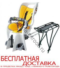 """TOPEAK Baby Seat II детское велосипедное кресло с багажником под колесо 26"""" V-brake"""