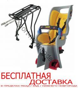 """TOPEAK Baby Seat II детское кресло с багажником под колесо 26"""" с дисковым тормозом"""