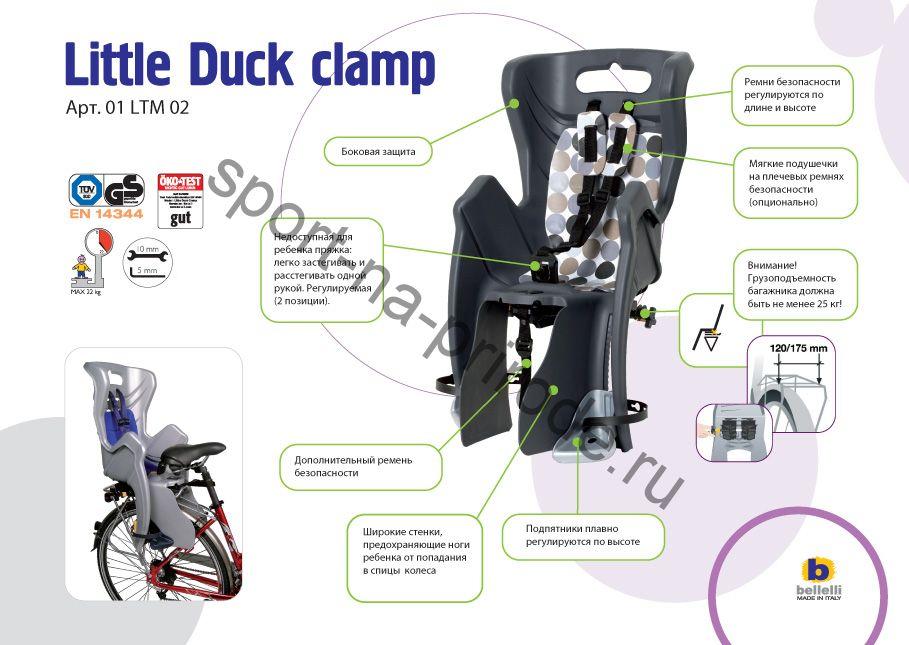 Велокресло Bellelli Little Duck Clever Dark-Blue 80047